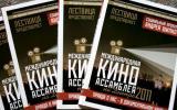 В Днепропетровске стартовал «Социальный проект Андрея Шипко»