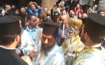 патриарха Иерусалимского Феофила