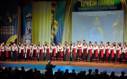 18-й международный фестиваль документальных фильмов «Вечевой колокол»