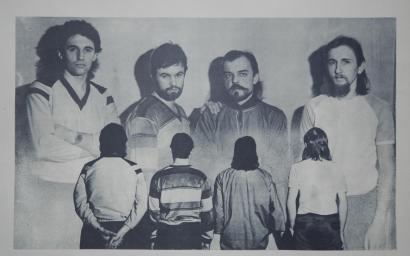 1987 Игорь Собко Квартет Восток