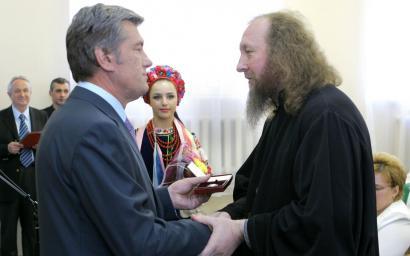 2008 Игорь Собко Виктор Ющенко вручение звания Заслуженный раб культуры Украины