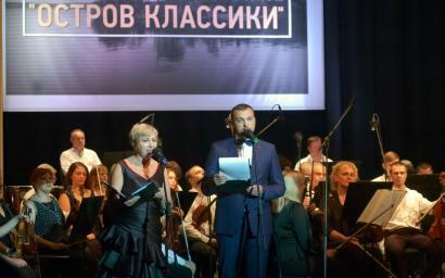 """Анна Регульская, Валерий Гриценко. """"Остров классики"""" 2014г."""