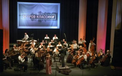 """""""Остров классики"""" 2014г."""