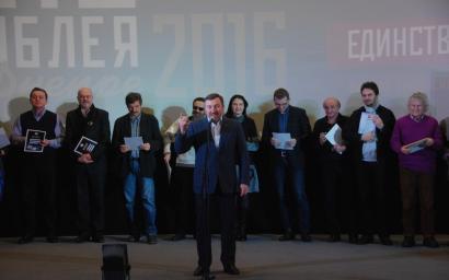"""Международная Киноассамблея на Днепре - 2016"""".Закрытие"""