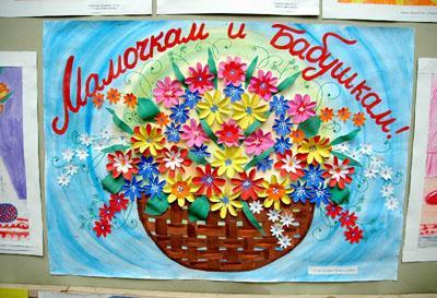 Воспитанники детской богословской школы «Лествица» новым театрализованным представлением поздравили мам и бабушек с днем святых жен-мироносиц